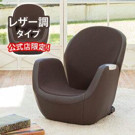 【当店限定】ツカモトエイム ポルト エアリーシェイプ レザー調 AIM-FN052 tsukamotoaim porto 骨盤ソファ 出産後 出産祝い 椅子 マッサージチェア【airly1】
