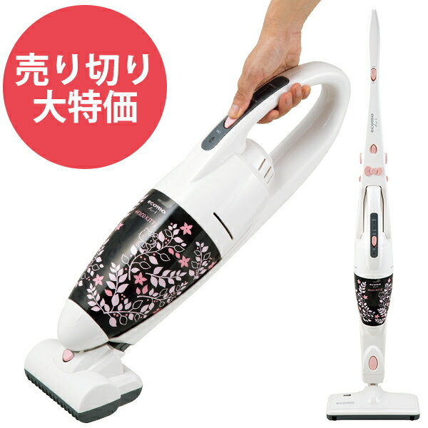 ハローキティ サイクロン式2in1クリーナー スーイネオ クリーナー ecomo Hello Kitty AIM-KTS01 クリーナー 掃除機 サンリオ