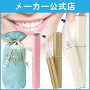 クリスタル・ブラン スターターセット クリスタルブラン AIM-OC01S 電動歯ブラシ 携帯歯ブラシ 電動トゥースクリーナーホワイトニング口臭予防口臭対策