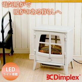 【型落ち特価】ディンプレックス Dimplex 電気暖炉 Jazz JAZ12PGJ (ツカモトオリジナル) ジャズ 暖房 暖房機 省エネ ストーブ