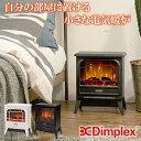 ディンプレックス Dimplex 電気暖炉 Micro Stove マイクロストーブ 暖房 暖房機 省エネ 暖房器具 暖炉型ファンヒータ…