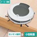 ツカモトエイム エコモ ポンテラインロボットクリーナー AIM-RC21 tsukamotoaim ecomo クリーナー ロボット掃除機 お…