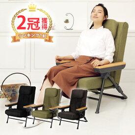 【レビュー特典あり】ツカモトエイム ポルト マッサージチェア AIM-250 tsukamotoaim porto 椅子 マッサージチェア 折りたたみ 座椅子 リクライニング ひとり掛け 一人掛け 在宅 マッサージ機 ギフト プレゼント