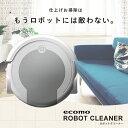 【ss】ポンテ ロボットクリーナー AIM-RC21 クリーナー ecomo クリーナー ロボット掃除機 お掃除ロボット 全自動掃除機ponte