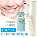 ホワイトニング 歯 「クリスタル・ブラン スターターセットAIM-OC01S」 tsukamotoaim クリスタルブラン 電動歯ブラシ …