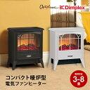 ディンプレックス Dimplex 電気暖炉 Dinky stove DNK12WJ DNK12J ディンキー ホワイト ブラック 暖房 暖房機 省エネ …