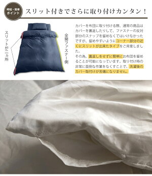 眠るのが楽しくなる布団カバーカバーセットセミダブル3点セット