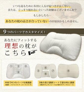 高さが調整できる枕3種類40*60cm