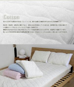 綿シンカーパイル敷きパッドクイーン160*200cm