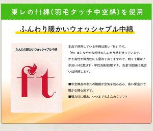 洗える枕洗える枕は毎日清潔・安心!日本製