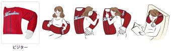【2/920:00〜2/161:59まで半額クーポン対象商品】カープの腕まくらビジターサイズS広島カープcarpうでまくら抱き枕カープ応援グッズ