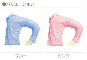 【2/920:00〜2/161:59まで半額クーポン対象商品】彼氏の腕まくら取り替えシャツカバーサイズS抱き枕