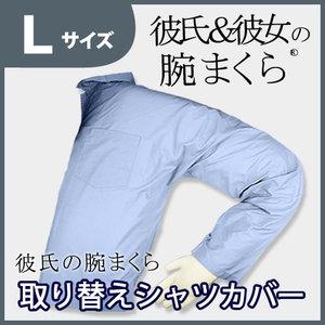 カープの腕まくらビジターサイズS広島カープcarpうでまくら