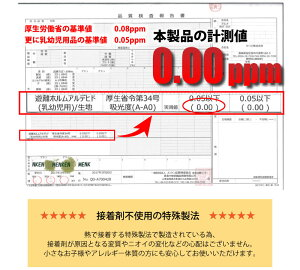 【2/920:00〜2/161:59まで半額クーポン対象商品】洗えるラグマット200cmx300cm
