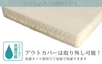 【送料無料】ラテックス高反発枕LOHATEXくつろぎ座布団厚さ7.5cm60×95×7.5cm