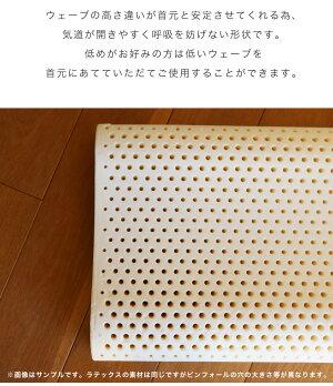 枕まくら高反発LOHATEXネックサポートピロー大サイズ40*60*10/12cm【QX03】