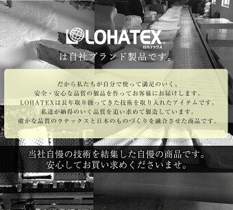 LOHATEX敷きパッド(厚さ2.5cm)マットレスシングル100×200×2.5cm高反発寝具腰痛肩こり首こり