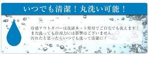 冷感アウトカバー枕カバー40*60*10/12cmLOHATEXネックサポートピロー(大)【QX03】