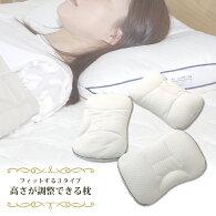 高さが調整できる枕つぶ綿(やわらかめ)40*60cm