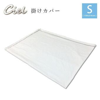 超長綿サテン
