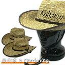 【買えば買うほどお得】カウボーイ型 農作業 帽子【農作業 麦わら帽子 ガーデニング 帽子 日よけ 帽子 メンズ レディ…