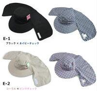 ガーデニング農作業日よけ帽子