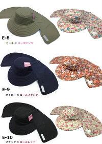 ガーデニング帽子農作業帽子UV帽子日よけ帽子