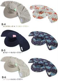 日よけ帽子レディース帽子