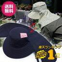 リバーシブルフード【ガーデニング 帽子 農作業 帽子 UV 日よけ レディース 女性 メンズ おしゃれ 婦人 ハット UVカッ…
