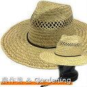 【買えば買うほどお得】軽くて丈夫な農作業 帽子【農作業帽子 ガーデニング 帽子 UV 帽子 日よけ 帽子 メンズ レディ…