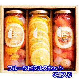[個人様購入可能]●送料無料 [sss] idsumi フルーツ ピクルス セット 食品 ギフト 30344