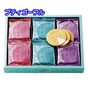[個人様購入可能]●送料無料 プティ ゴーフル 12品 洋菓子 ギフト セット 31212