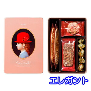 [個人様購入可能]●送料無料 赤い帽子 エレガント 12品 洋菓子 ギフト セット 31246