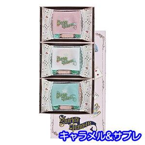 [個人様購入可能]●送料無料 キャラメル & サブレ 9品 シャーリーテンプル コラボ 商品 洋菓子 ギフト セット 31257