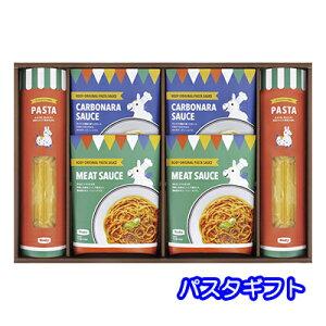 [個人様購入可能]●送料無料 ロディ ( Rody ) パスタ ギフト 6品 食品 パスタ ソース セット 31191