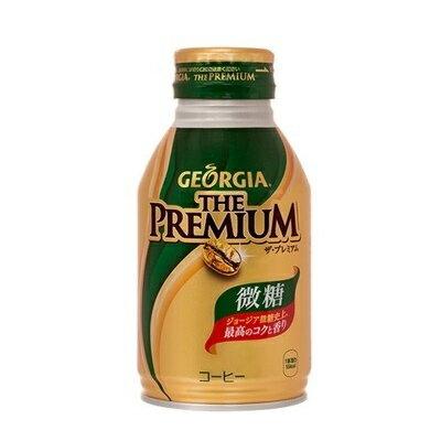 ●[代引き不可] 送料無料 ジョージア ザ・プレミアム 微糖 260mlボトル缶×24本 46429