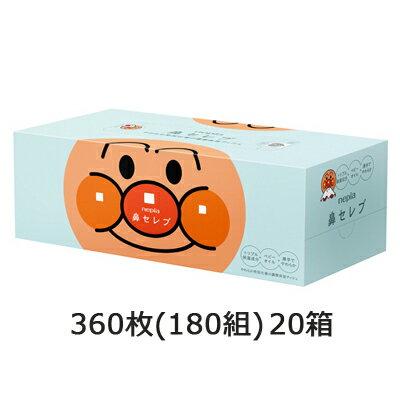 【法人・企業様限定販売】ネピア 鼻セレブ ティッシュ アンパンマン180組 20箱 まとめ買い 00109