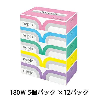 【法人・企業様限定販売】[sss]ネピア プレミアムソフト ティッシュペーパー 5箱×12パック 00191