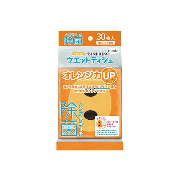 【法人・企業様限定販売】[sss]ネピア ウエットントン 除菌ウエット ティシュ ノンアルコールタイプ オレンジの香り 30枚入×24個 01195
