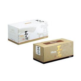【法人・企業様限定販売】 送料無料 クリネックス ティッシュペーパー【至高】160組×10箱 まとめ買い 00163