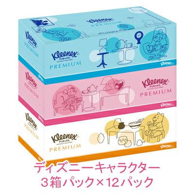 【法人・企業様限定販売】[sss]クリネックス ティッシュ プレミアム ディズニーキャラクター 3箱パック×12パック 00034