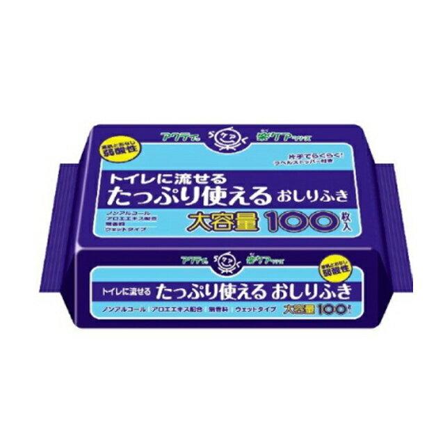 【法人・企業様限定販売】[sss]アクティ トイレに流せる 100枚×24パック 01181