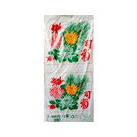 司菊落とし紙1000枚×12袋入1袋あたり285円(税抜)落し紙ちり紙まとめ買い01304
