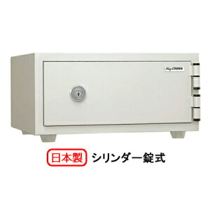 【個人様購入可能】[sss]●送料無料 ワンキー式耐火金庫 【 CPS-A4 】 オフホワイト シリンダー錠式 73764