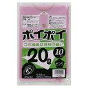 【個人様購入可能】[sss]●代引き不可 カラーポリ袋20L(ピンク) P-505 厚0.025mm 10枚×100冊 07230