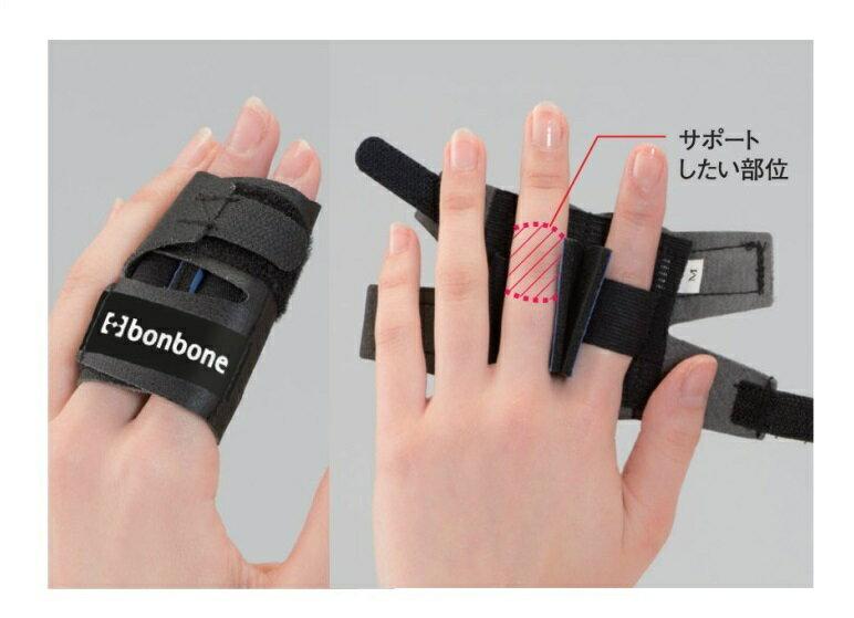 ツインビー★クリックポストで送料無料★2本指固定の指サポーター