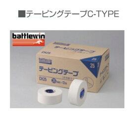 テーピングテープC−TYPE 19mm幅【ニチバン】《固定用非伸縮性テープ》