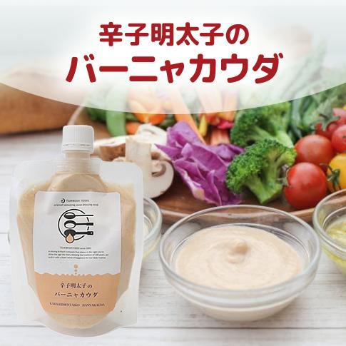 月星食品(株) ソースデリシリーズ辛し明太子のバーニャカウダ 150g