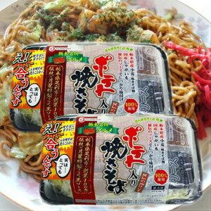 月星食品(株) ポテト入り 焼きそば 2食入り 2個セット 通常価格¥1,200 足利 自慢の逸品!なんと¥250お得!!!