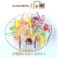 果汁宴130gお菓子